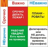 Матрица_ОТвет