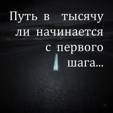 dorogu_osilit_iduschiy