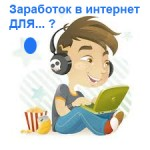 mlm_business_internet