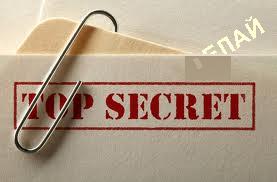 СекретСчастья
